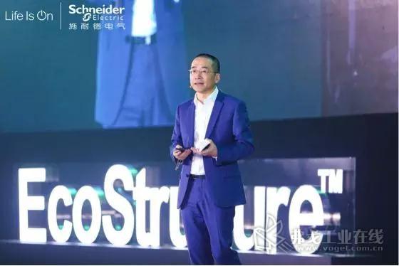 施耐德电气全球执行副总裁、中国区总裁尹正发表开场演讲