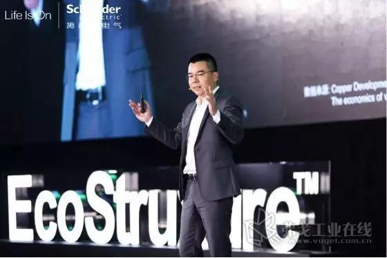 施耐德电气高级副总裁、楼宇事业部中国区负责人李瑞