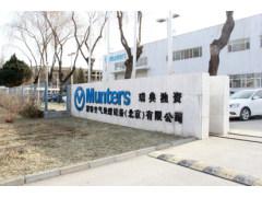 蒙特空气处理设备(北京)有限公司