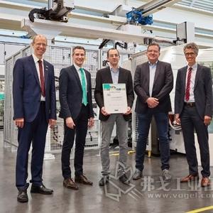 阿博格与客户共同庆祝第100台Allrounder注塑机的正式交付
