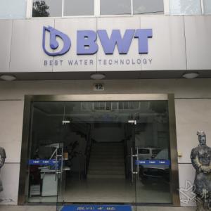 倍世水技术(上海)有限公司