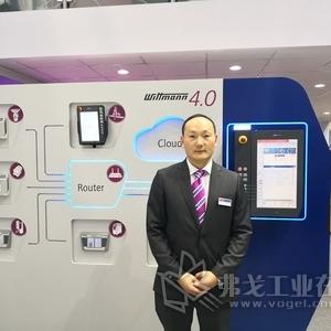 """推进中国业务持续增长,并以自身优势发展""""Wittmann4.0"""""""