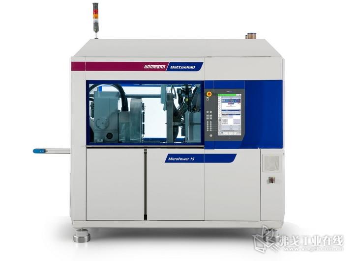 MicroPower 注塑机