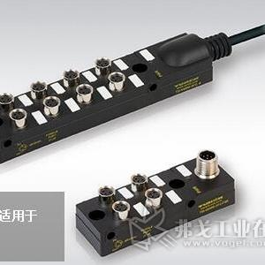 采用M8接插件的无源分线盒