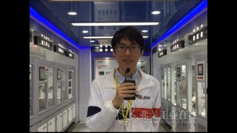 IARS 2018:三菱电机技术部—技术支持科工程师 俞陈德先生展品介绍