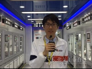 IARS 2018:三菱电机技术部—技术支持科工程师 俞陈德先生