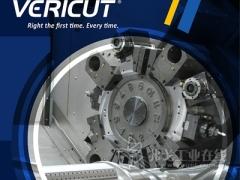 CGTech:数控仿真加工软件 VERICUT