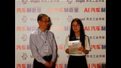 碳纤维复合材料三步发展战略-徐樑华教授