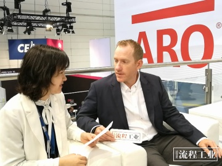 专访英格索兰流体管理产品管理和销售全球副总裁Oakley Roberts