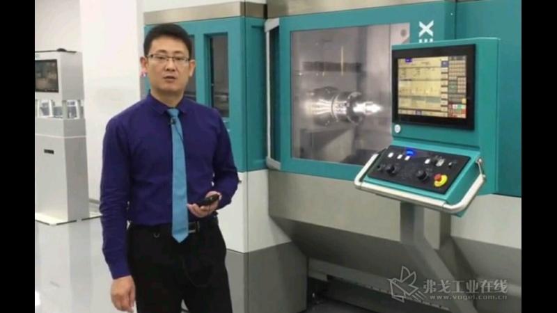因代克斯技术部经理匡海滨先生讲解展厅3台机床