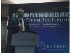 中国恒瑞有限公司首席技术官Giacomo Dal Busco先生演讲
