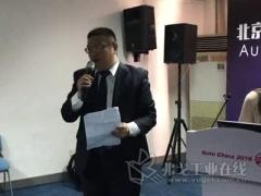 特约主持人-金陵力联思树脂有限公司市场销售总监严政华先生