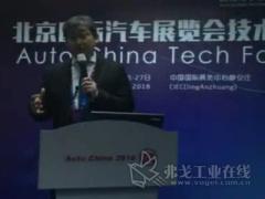 上海克劳斯玛菲机械有限公司郭继光先生演讲