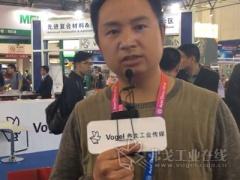 重庆益迪鑫科技有限公司