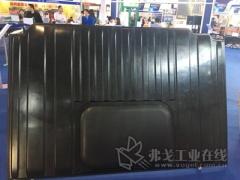 重庆益迪鑫科技有限公司展品1