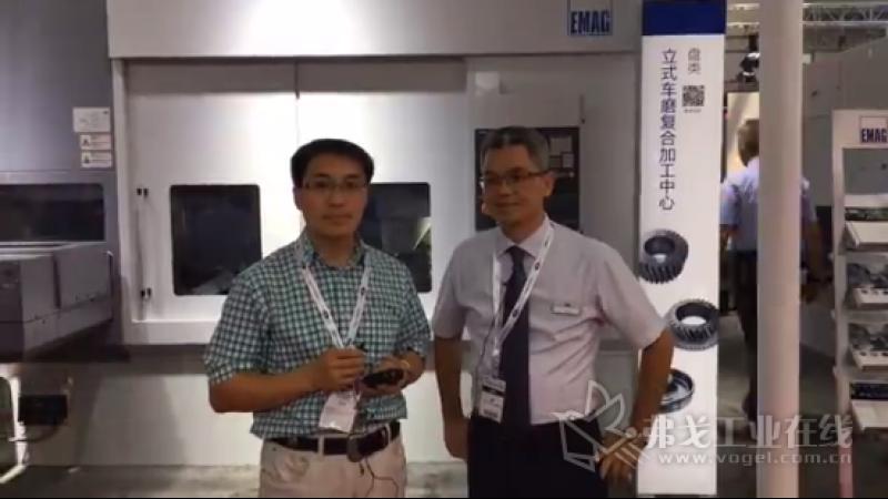 CIMES 2018--埃马克(中国)机械有限公司太仓分公司营销总监林劲先生