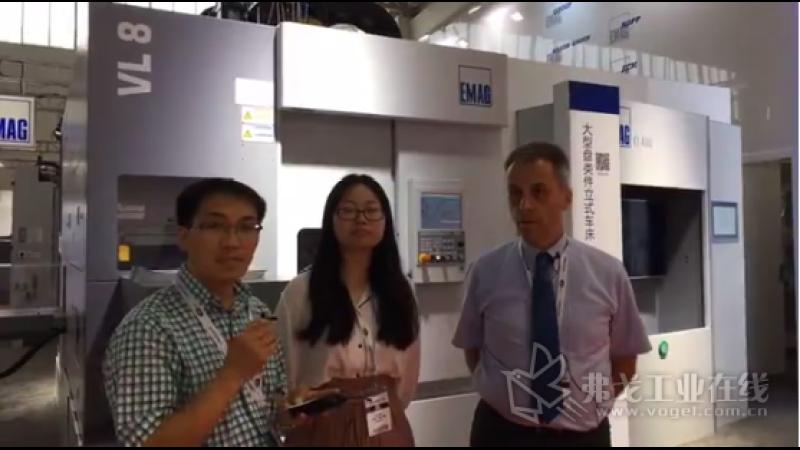 CIMES 2018--埃马克(中国)机械有限公司CEO Dr. Uwe Ronde先生