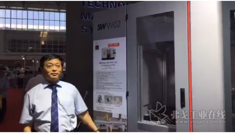 CIMES 2018--埃斯维机床北方区销售经理肖金华先生介绍展机