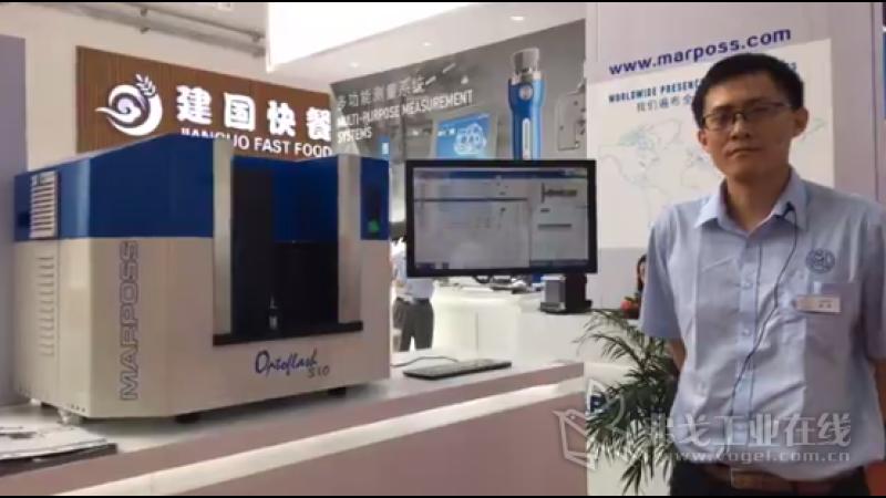 CIMES 2018--马波斯轴类件光学测量机产品经理陈逸先生介绍展品