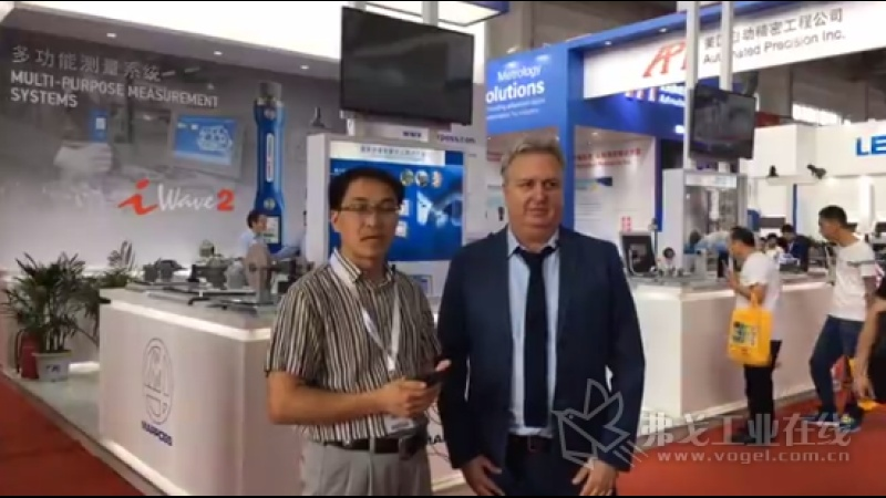 CIMES 2018--采访马波斯(上海)商贸有限公司项目经理ALESSANDRO PIAZZA先生和技术经理丁海林