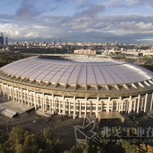 聚碳酸酯多层板材应用于莫斯科卢日尼基体育场大型顶棚