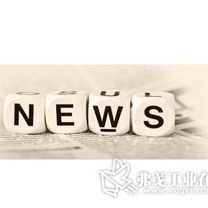 西门子和国家电投共同开拓重型燃机领域技术合作