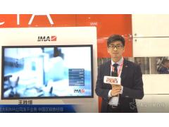 ACHEMA 2018 意大利IMA公司冻干业务中国区销售经理 王胜怿先生