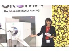 ACHEMA 2018 访 意大利IMA公司市场经理 Stefania Barzanti女士