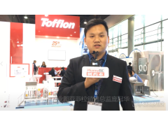 ACHEMA 2018 访东富龙国际销售事业部亚非拉销售总监庞冠华