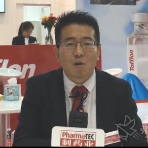 ACHEMA 2018 访东富龙国际销售事业部总经理陈志勇