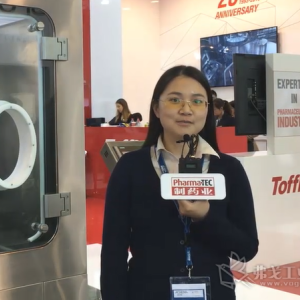 ACHEMA 2018 访东富龙技术部经理   吴文蕾女士