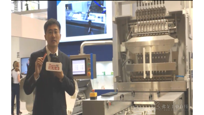 ACHEMA 2018 访发泰(天津)yzc88亚洲城手机版官网有限公司  营销部经理 尤瀛先生