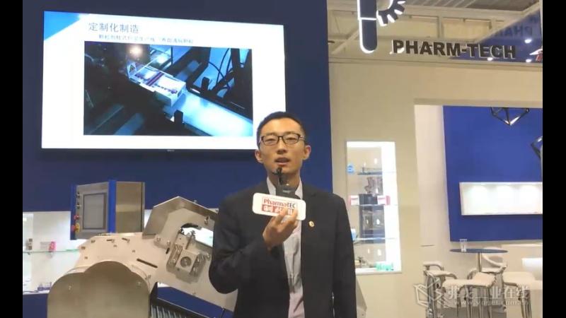 发泰(天津)科技有限公司 工业自动化 部门经理 陈志超先生介绍公司情况