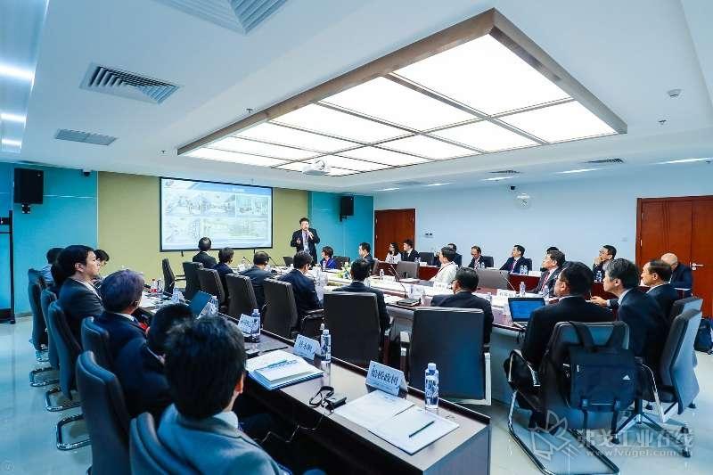 前沿信息技术在智能制造的应用研讨会