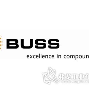 瑞士布斯成立康庞廷成套设备技术(上海)有限公司,高荣宝先生任总经理