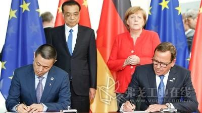 博世集团与蔚来签署战略合作协议