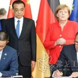 博世与蔚来签署战略合作伙伴协议
