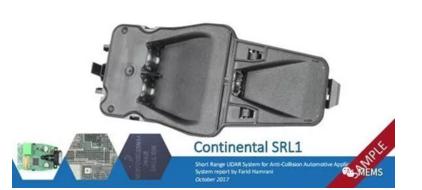 《大陆集团最先进的ADAS激光雷达:SRL1》