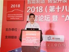 福斯润滑油(中国)有限公司产品经理曾拥军先生发表演讲