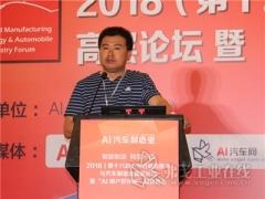 北京奇步自动化控制设备有限公司总经理李奇先生发表了演讲