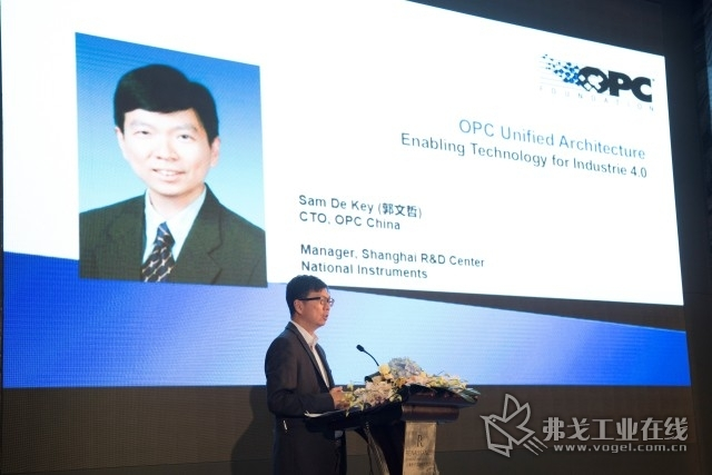 郭文哲,OPC Foundation