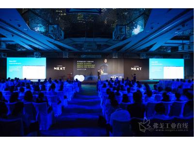 Medidata在沪举办2018NEXT中国区会议,聚焦临床试验发展新纪元