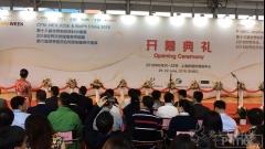 CPHI 2018 第十三届世界制药机械、包装设备与材料中国展,第十八届世界制药原料中国展盛大开幕