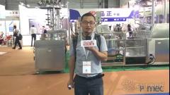 CPHI 2018 苏州洁净协会王宏洲专家介绍主办方洁净探索之旅活动亮点