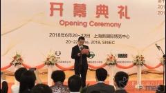 CPHI 2018 中国医药保健品进出口商会会长周惠先生致开幕辞