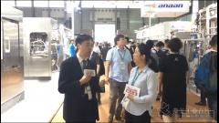 CPHI 2018 中国医药保健品进出口商会展览部主任赵井满先生介绍展会观众服务并对展会进行展望