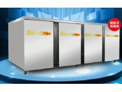 """广州""""极速""""研发新款四门液氮速冻机新技术更省液氮"""
