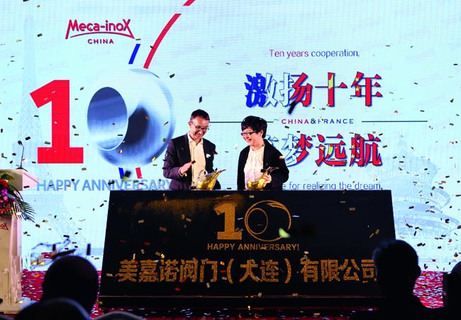 美嘉诺中国十周年庆典