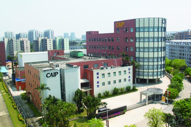 海南长安国际制药有限公司