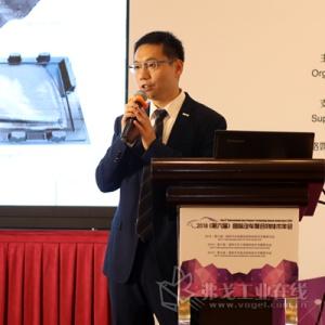迪芬巴赫复合材料事业部首席销售经理郭志伟先生